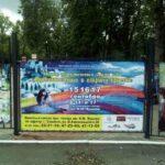 """Баннеры - Рекламное агенство """"Паприка"""" - Саранск"""