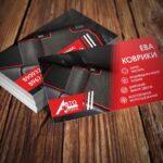 """Визитки - Рекламное агенство """"Паприка"""" - Саранск"""