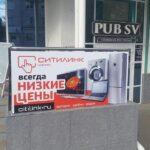 """Вывески - Рекламное агенство """"Паприка"""" - Саранск"""
