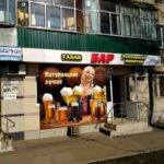 """Объемные буквы - Рекламное агенство """"Паприка"""" - Саранск"""