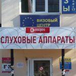 """Световые короба - Рекламное агенство """"Паприка"""" - Саранск"""