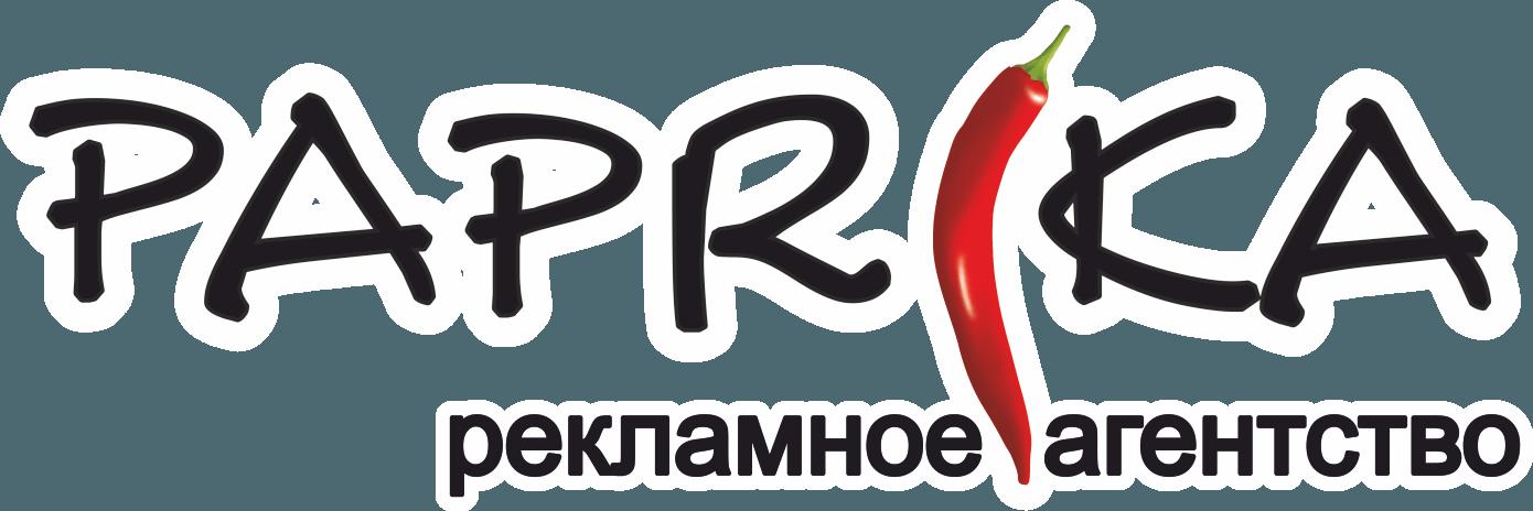 """Постерная бумага - Рекламное агенство """"Паприка"""" - Саранск"""